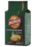 """Кофе молотый """"Жокей. Классический"""" (100 г)"""
