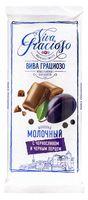 """Шоколад молочный """"Вива Грациозо. С черносливом и черным перцем"""" (90 г)"""