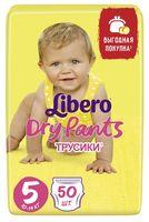 "Подгузники-трусики ""Libero. Dry Pants 5"" (10-14 кг; 50 шт.)"