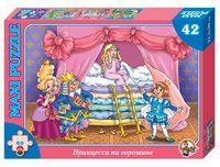 """Пазл Maxi """"Принцесса на горошине"""" (42 элемента)"""