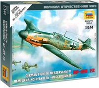 "Немецкий истребитель BF-109 F2 ""Мессершмитт"" (масштаб: 1/144)"