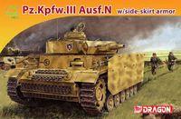 "Средний танк ""Pz.Kpfw.III Ausf.N w/side-skirt armor"" (масштаб: 1/72)"