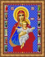 """Вышивка бисером """"Пресвятая Богородица. Азь Есмь"""" (190х240 мм)"""