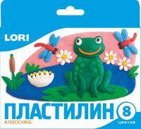 """Пластилин """"Классика"""" (8 цветов; арт. Пл-009)"""