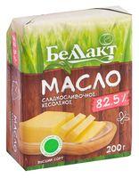 """Масло сливочное """"Беллакт. Несоленое"""" (200 г; 82,5%)"""
