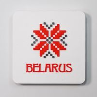 """Магнит """"Belarus"""" (белый)"""