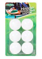 Набор мячиков для настольного тенниса (6 шт.; арт. 10310252)