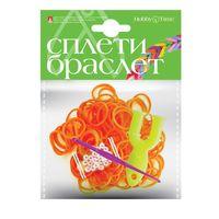 """Набор для плетения из резиночек """"Неоновый оранжевый"""" (300 шт.)"""