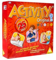 Activity 2. Юбилейное издание