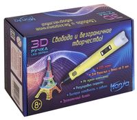 3D ручка HONYA SC-3 (фиолетовая)