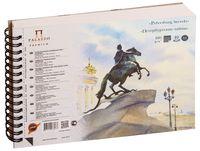 """Альбом для рисования """"Петербургские тайны"""" (А5; 40 листов)"""