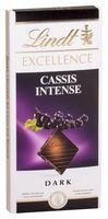 """Шоколад темный """"Excellence. Черная смородина и миндаль"""" (100 г)"""