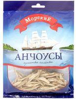 """Анчоусы солёно-сушеные """"Морские"""" (60 г)"""