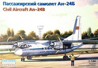 "Пассажирский самолет Ан-24Б ""Аэрофлот"" (масштаб: 1/144)"