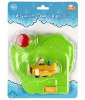 """Заводная игрушка для купания """"Аэродром"""""""