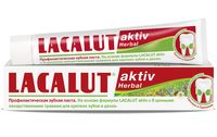 """Зубная паста """"Aktiv Herbal"""" (75 мл)"""