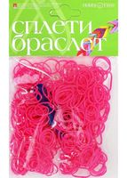 """Набор для плетения из резиночек """"Неоновый розовый"""" (300 шт.)"""