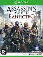 Assassin`s Creed: Единство (Xbox One)