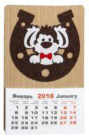 """Календарь на магните """"Собака в подкове"""" (черная)"""
