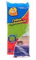 """Губка для мытья посуды """"Усиленное очищение"""" (3 шт.; 100х70х40 мм)"""