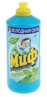 """Средство для мытья посуды МИФ """"Освежающая мята"""" (0,5 л)"""