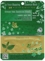 """Тканевая маска для лица """"Green Tea Essence Mask. С зеленым чаем"""" (23 г)"""