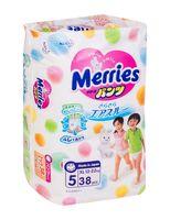 """Подгузники-трусики """"Merries Big"""" (12-22 кг; 38 шт.)"""