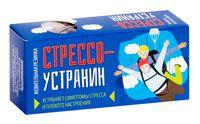 """Жевательная резинка """"Стрессоустранин"""" (40 г)"""