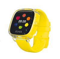 Умные часы Elari Kidphone Fresh (желтые)