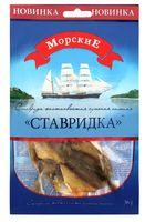 """Ставридка солёно-сушеная """"Морские"""" (36 г)"""