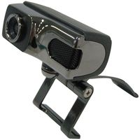 Веб-камера Prestigio PWC420 (Silver)