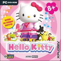 Hello Kitty (DVD)