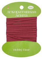 """Лента атласная """"Hobby Time"""" (бордовая; 3 мм; 3 м)"""