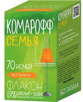 """Жидкость от комаров для электрофумигатора """"Комарофф. Семья"""" (45 мл)"""