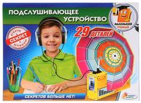 """Набор для опытов """"Подслушивающее устройство"""""""