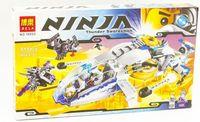 """Конструктор """"Ninja. Штурмовой вертолёт"""" (515 деталей)"""