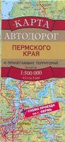 Карта автодорог Пермского края и прилегающих территорий
