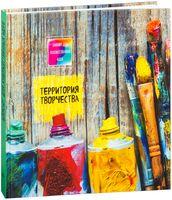 Блокнот для художественных идей. Тюбики
