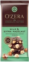 """Шоколад молочный """"O'Zera. С цельным фундуком"""" (90 г)"""