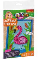 """Набор для стринг арта """"Фламинго"""""""