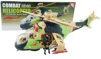 """Вертолёт """"Combat MI-24"""" (арт. 11286-B)"""