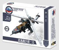 """Конструктор """"Военный вертолет"""" (480 деталей)"""
