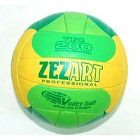 Мяч волейбольный (арт. 0070)