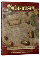 """Игровое поле """"Pathfinder. Настольная ролевая игра. Городская площадь"""""""