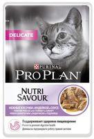 """Пресервы для кошек """"Nutri Savour. Delicate"""" (85 г; индейка в соусе)"""