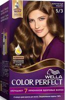 """Крем-краска для волос """"Wella Color Perfect"""" тон: 5/3, золотистый каштан"""