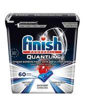 """Капсулы для посудомоечных машин """"Quantum Ultimate"""" (60 шт.)"""