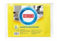 Набор салфеток для уборки (3 шт.; 300х380 мм)
