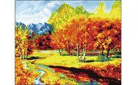 """Картина по номерам """"Осенняя роща"""" (400x500 мм)"""