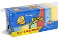 """Губка для мытья посуды """"Color"""" (6 шт.; 90 х 64 х 30 мм)"""
